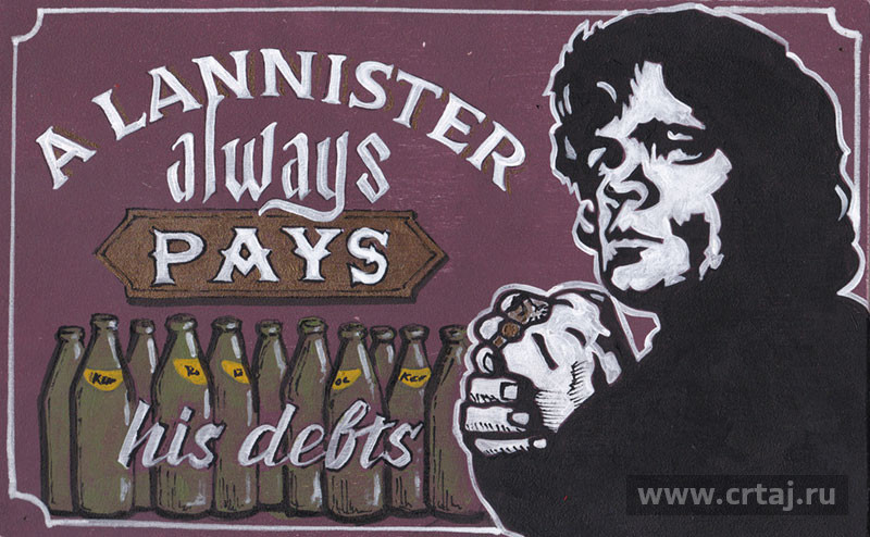 A Lannister always pays his debts