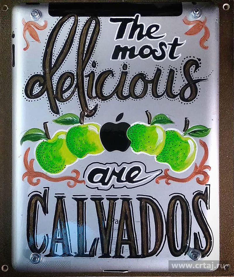 Табличка The most delicious apples are calvados
